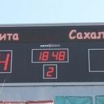 2014-04-26 Чита-Сахалин 109