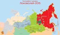 карта 2015