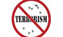 антитеррористическая-защищенность